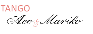 Aco&Mariko オフィシャルウェブサイト
